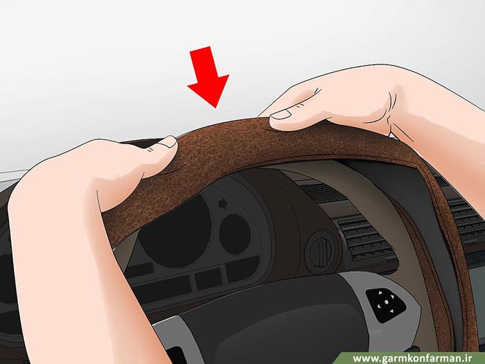 مرحله دوم نصب روکش گرمکن فرمان خودرو
